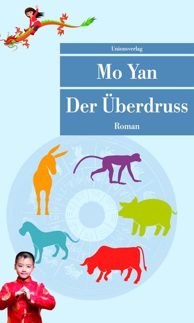 der-uberdruss-unionsverlag-taschenbucher-