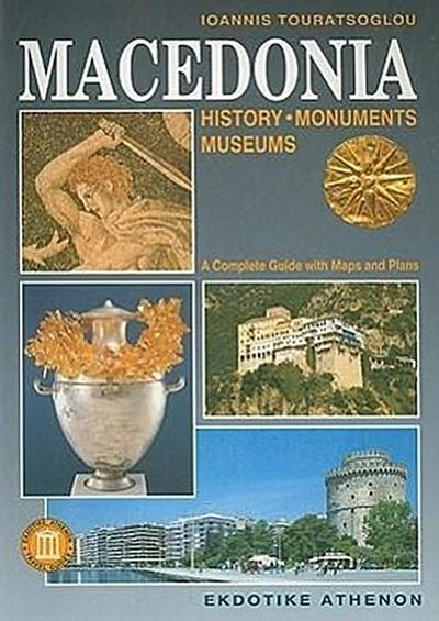 macedonia-history-monuments-museums