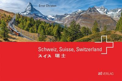 schweiz-suisse-switzerland