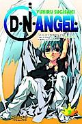 D.N. Angel 07