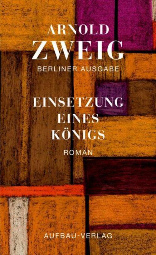 Einsetzung-eines-Koenigs-Arnold-Zweig