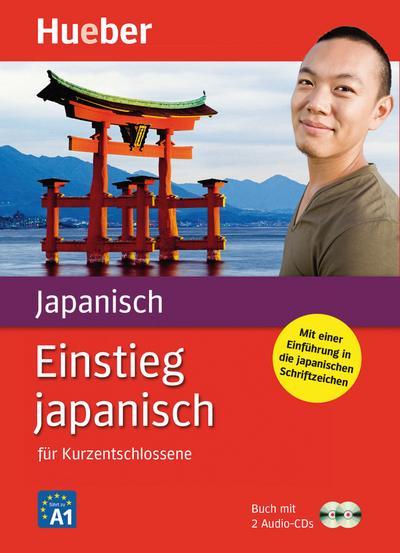 einstieg-japanisch-fur-kurzentschlossene-m-2-audio-cds
