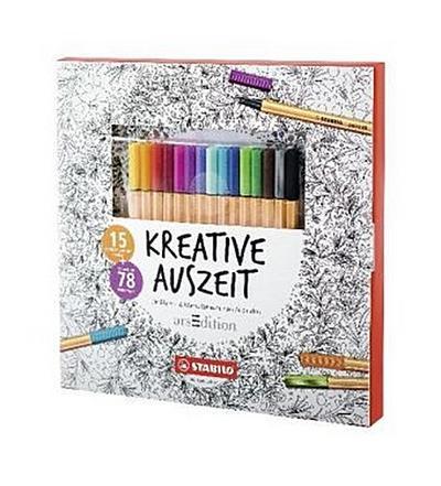 erwachsenen-malbuch-kreative-auszeit-78-filigrane-motive-inklusive-15er-pack-point-88-fineline