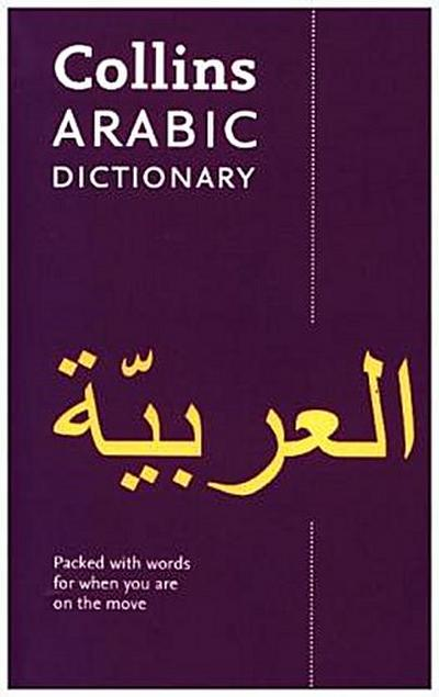 collins-pocket-arabic-dictionary