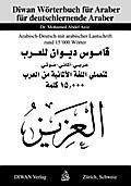 Diwan Wörterbuch für deutschlernende Araber:  ...