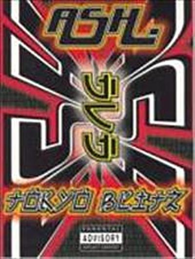ash-tokyo-blitz