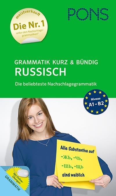 pons-grammmatik-kurz-und-bundig-russisch-die-beliebteste-nachschlagegrammatik-pons-grammatik-kurz-