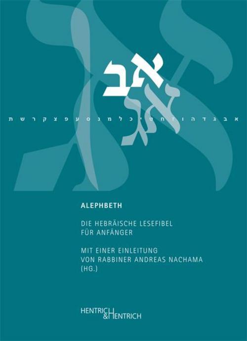 Alephbeth-Andreas-Nachama