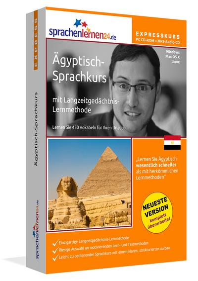 agyptisch-expresskurs-mp3-audio-file