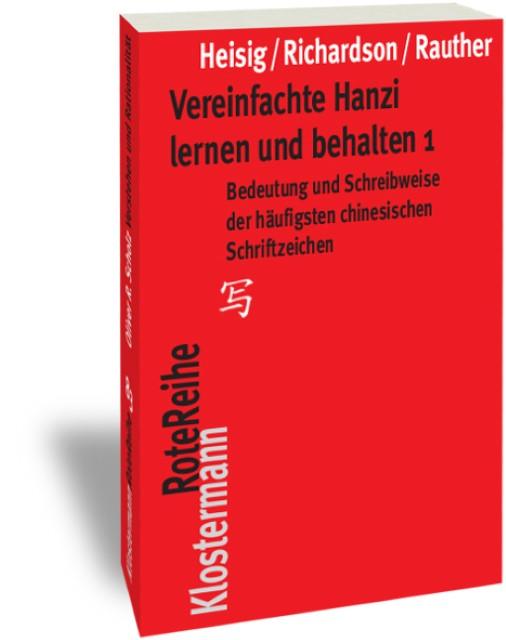 NEU-Vereinfachte-Hanzi-lernen-und-behalten-1-James-W-Heisig-040682