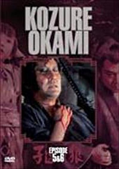 kozure-okami-episode-5-6-einzel-dvd-