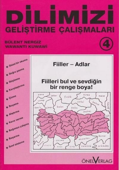 dilimizi-gelistirme-calismalari-4-arbeitsbuch-fur-die-muttersprache-4