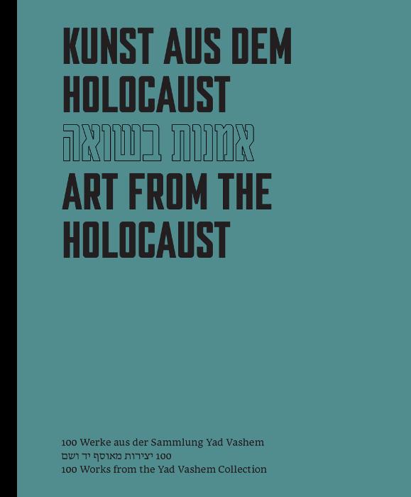 NEU Kunst aus dem Holocaust/Art from the Holocaust Eliad Moreh-Rosenberg 323153