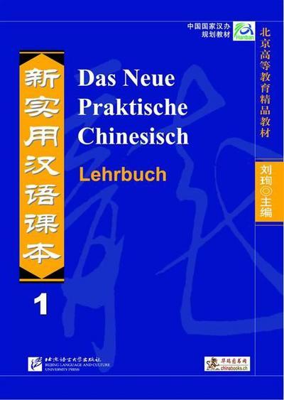 das-neue-praktische-chinesisch-xin-shiyong-hanyu-keben-das-neue-praktische-chinesisch-lehrbuch-