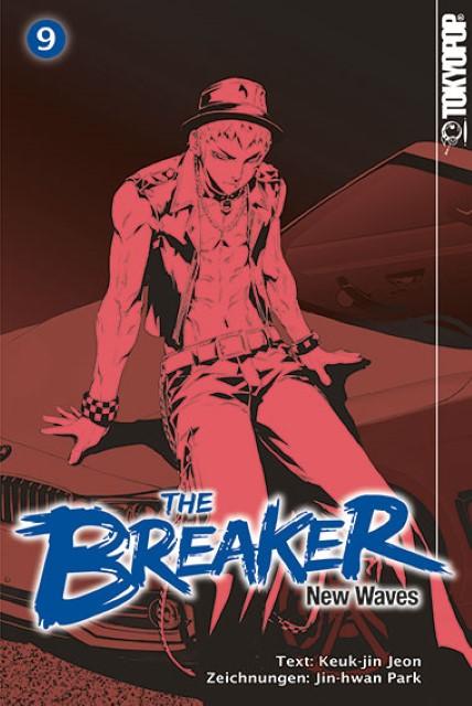 The-Breaker-New-Waves-09-Keuk-jin-Jeon