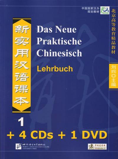das-neue-praktische-chinesisch-xin-shiyong-hanyu-keben-das-neue-praktische-chinesisch-set-aus-l