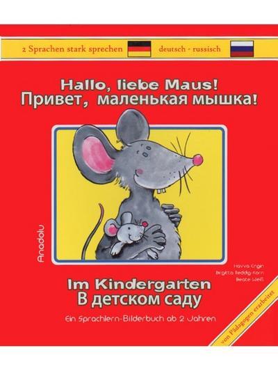hallo-liebe-maus-im-kindergarten-deutsch-russisch