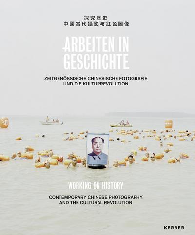 arbeiten-in-geschichte-zeitgenossische-chinesische-fotografie-und-die-kulturrevolution