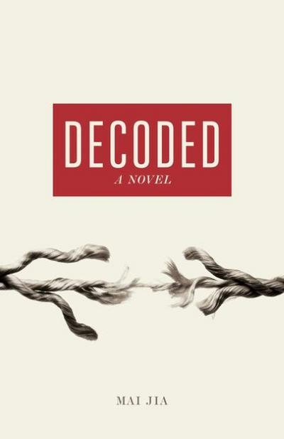 decoded-a-novel