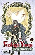 Fushigi Yuugi Genbu Kaiden 5