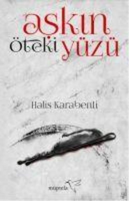 Askin-Oteki-Yuezue
