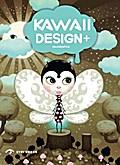 Kawaii Design+ (Inspire)