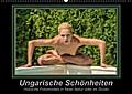 9783665915438 - MyPictureArt: Ungarische SchöheitenCH-Version (Wandkalender 2018 DIN A2 quer) - Hübsche Fotomodels in freier Natur oder im Studio (Monatskalender, 14 Seiten ) - كتاب