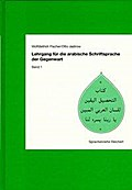 Lehrgang für die arabische Schriftsprache der ...