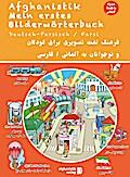Mein erstes Bilderwörterbuch Deutsch - Persis ...