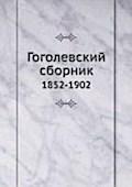 Priglashenie v Rossiju. Vyp. 2. Uchebnik (+CD ...
