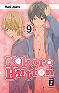 Kokoro Button 09