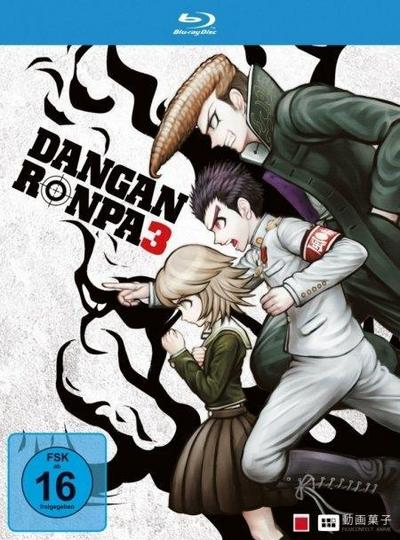 danganronpa-volume-3-blu-ray-