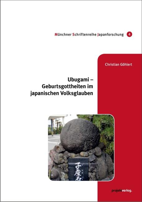NEU-Ubugami-Geburtsgottheiten-im-japanischen-Volksglauben-Christian-334342
