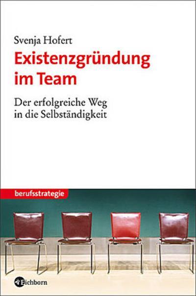 existenzgrundung-im-team-der-erfolgreiche-weg-in-die-selbstandigkeit