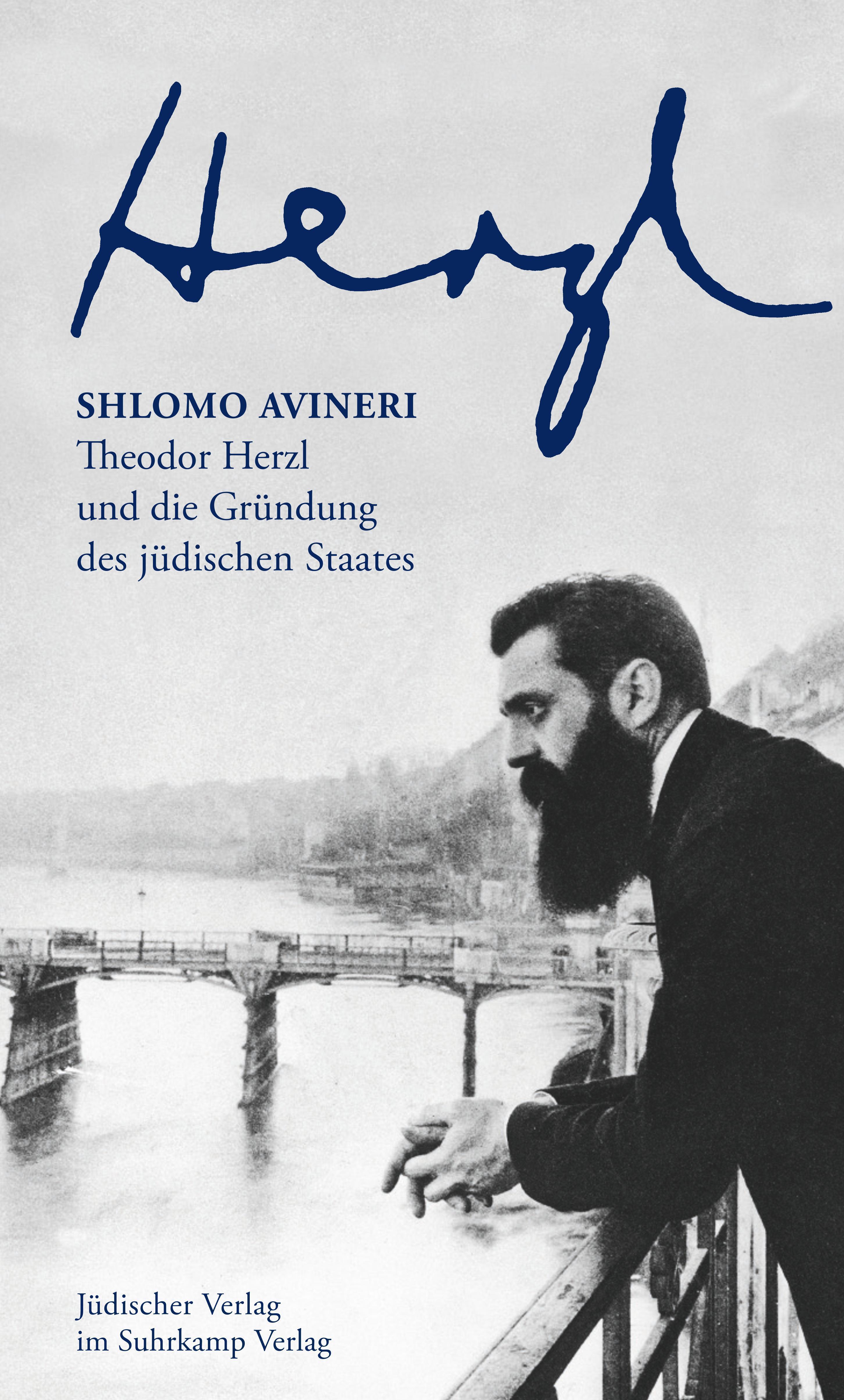 Herzl-Shlomo-Avineri
