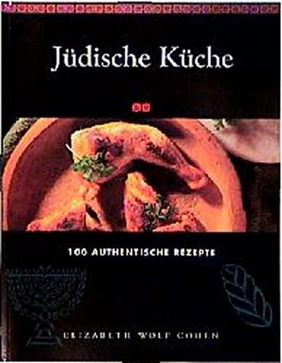 judische-kuche-100-authentische-rezepte