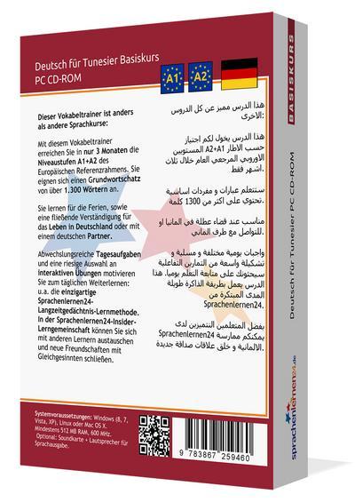 deutsch-fur-tunesier-basiskurs-pc-cd-rom-deutsch-sprachkurs-mit-langzeitgedachtnis-lernmethode-niv