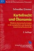 Kartellrecht und Ökonomie
