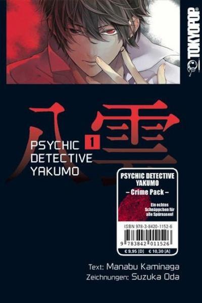 Psychic Detective Yakumo Crime Pack 2 Bde.