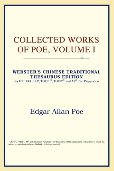 collected-works-of-poe-volume-i-webster-s-chinese-traditional-thesaurus-edition-