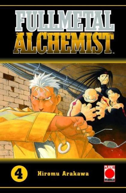 NEU Fullmetal Alchemist 4 Hiromu Arakawa 073012
