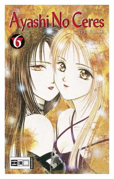ayashi-no-ceres-bd-6