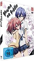 Akuma no riddle - DVD 1