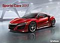 Sports Cars 2017