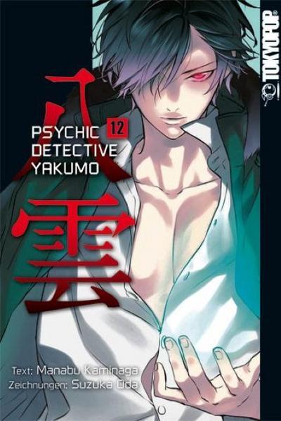 Psychic Detective Yakumo 12