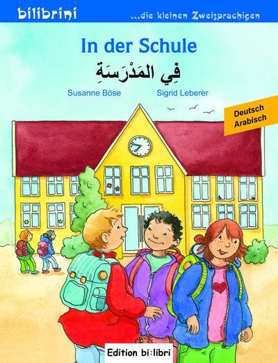 In der Schule. Kinderbuch Deutsch-Arabisch