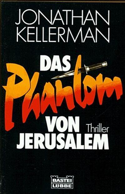 Das Phantom von Jerusalem
