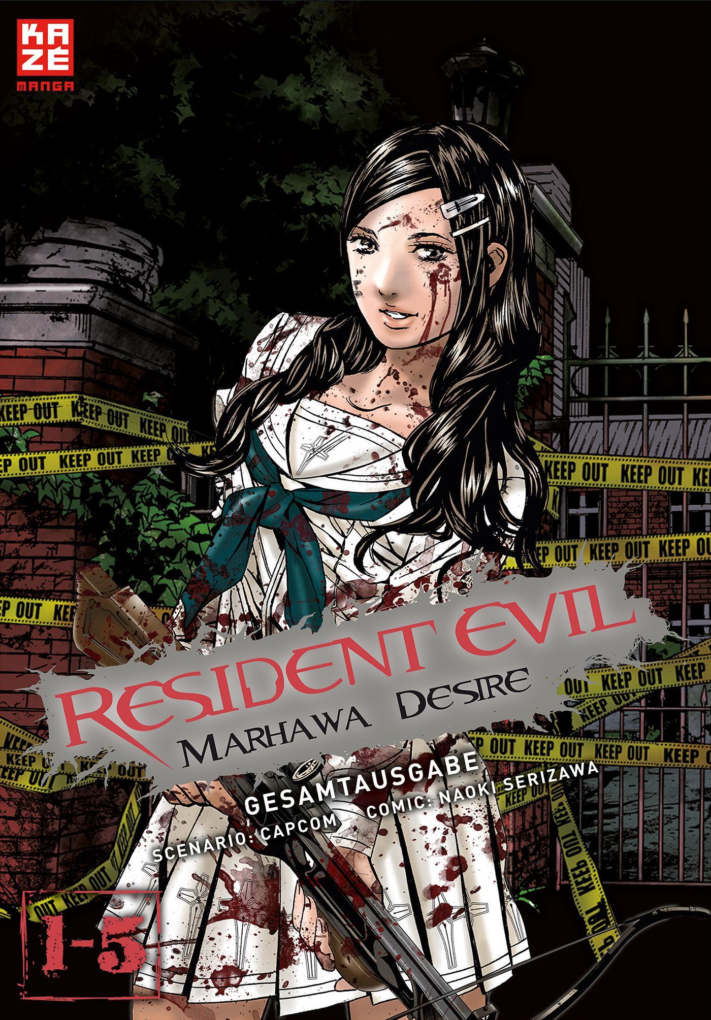 Resident Evil - Marhawa Desire Gesamtausgabe Naoki Serizawa