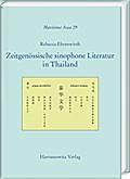 Zeitgenössische sinophone Literatur in Thailand