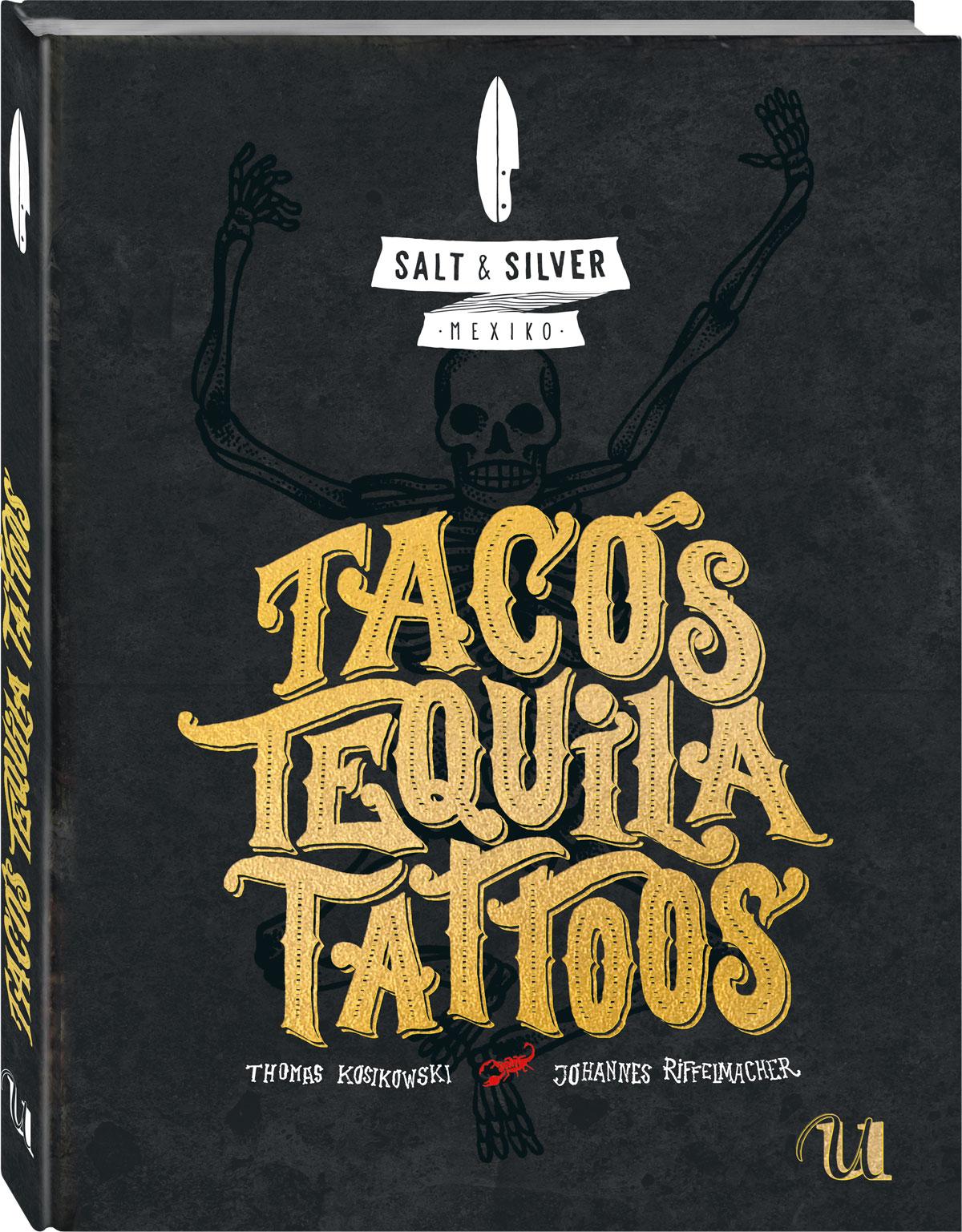 Salt & Silver Mexiko. Tacos, Tequila, Tattoos, Johannes Riffelmacher